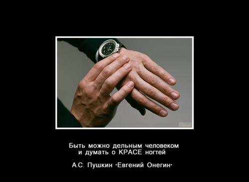 Колесниченко Н.В._3