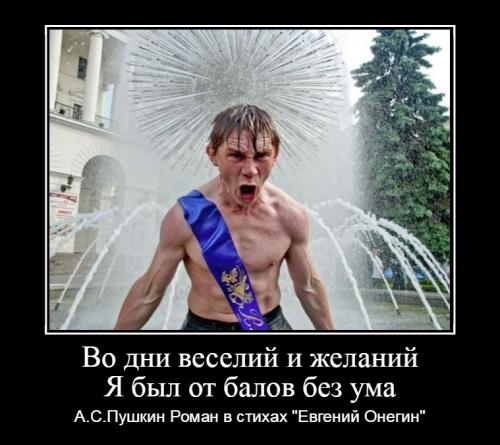 Шершнева М.И._3