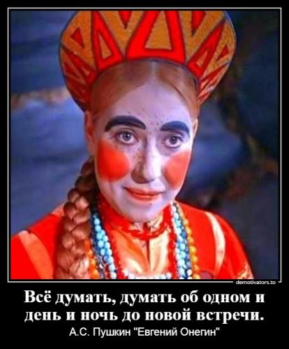 Сафонова Л.С._3