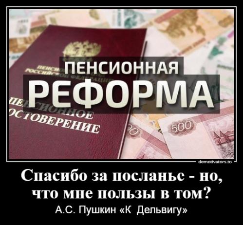 Акимова А.Ф._3
