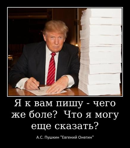 Меньщикова Т.А._3