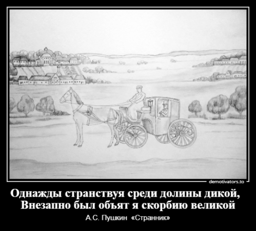 Бакурова И.А._3