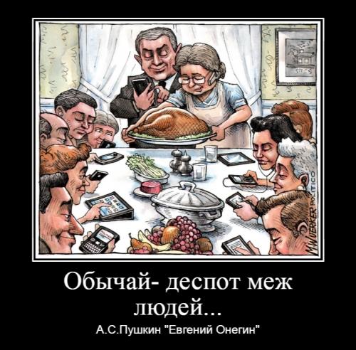 Габриелян Н.В._3