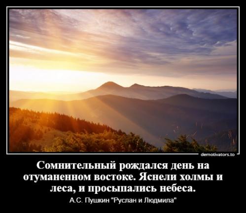 Ильященко С.О._3