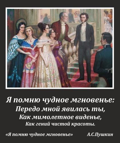 Борщикова А.Д._4