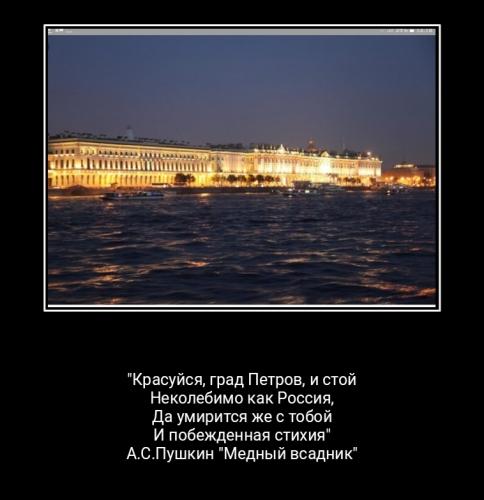 Путря Г.А._4
