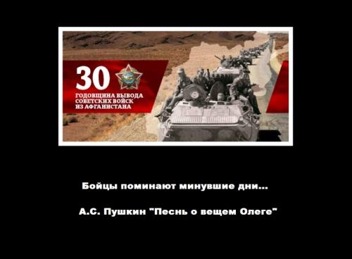 Колесниченко Н.В._4