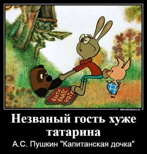 Акимова А.Ф._4