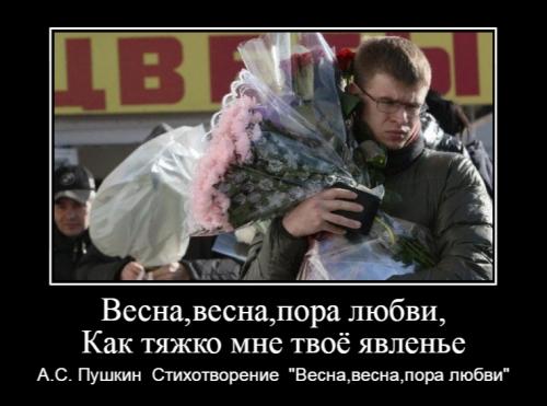 Шершнева М.И._4