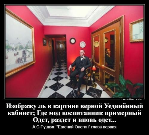 Мотова Л.И._4