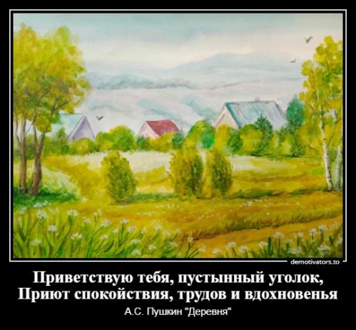 Бакурова И.А._4