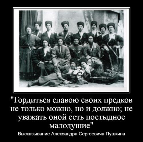 Куликова С.В._4