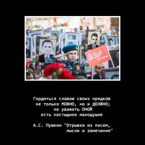 Колесниченко Н.В._5