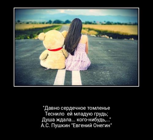Путря Г.А._5