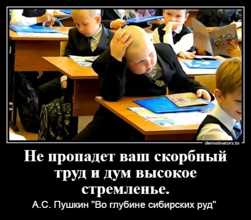 Сафонова Л.С._5