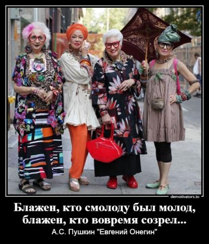 Самарская Е.О._5