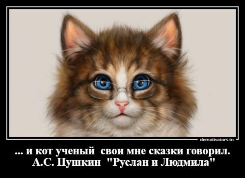 Плаксеева Т.А. _1