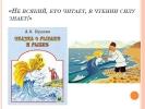 Харченко Марина_1