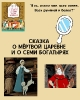 Яковлева Глория_1