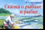 Лубинец Наталья_1
