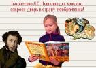 Кощеева Елизавета_1