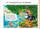 Харченко Марина_2