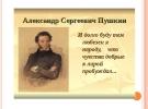 Харченко Марина_3