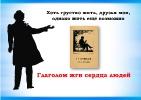 Пономаренко Ольга _1